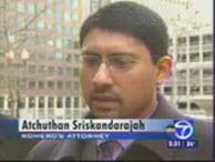 Attorney Atchuthan Sriskandarajah